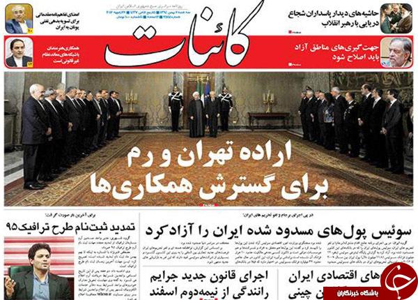 از یک دروغ بزرگ تا چشم اروپا به بازار ایران