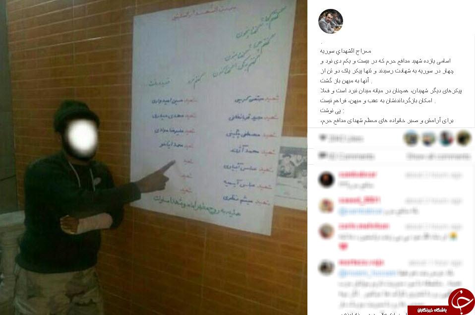 پیکر شهدای مدافع بی تشییع و تدفین در میدان نبرد +عکس