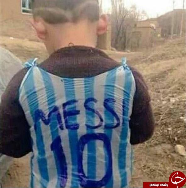 کودک عراقی با پیراهن مسی شناسایی شد+ تصاویر
