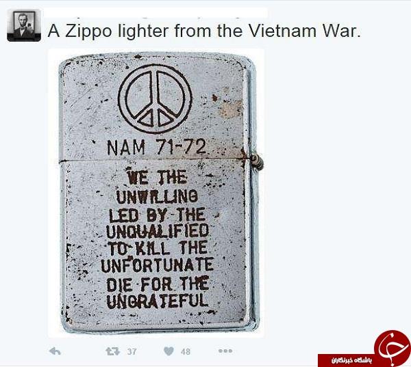 تمرین کنگفو کار شائولین/22 سالگی هیلاری کلینتون/فندک زیپو در جنگ ویتنام