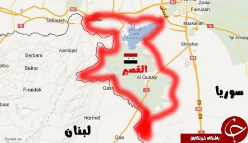 آیا جنگ سوریه