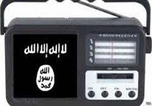 رادیوی فارسی زبان داعش