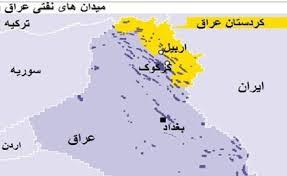 حفر خندق در اطراف منطقه کردستان عراق