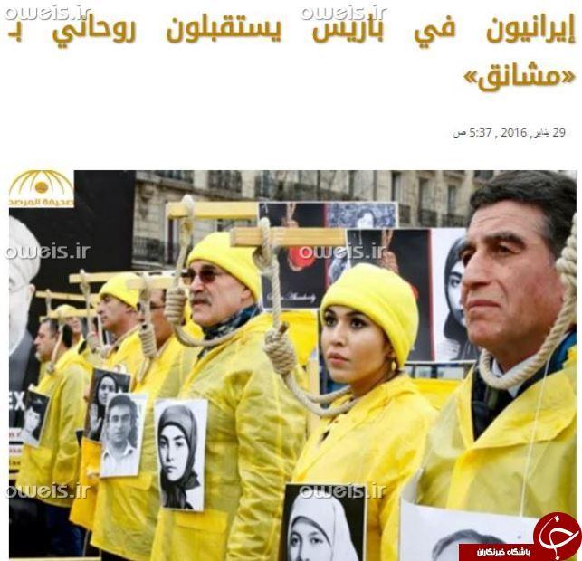 دفاع تمام قد رژیم سعودی از منافقین +عکس