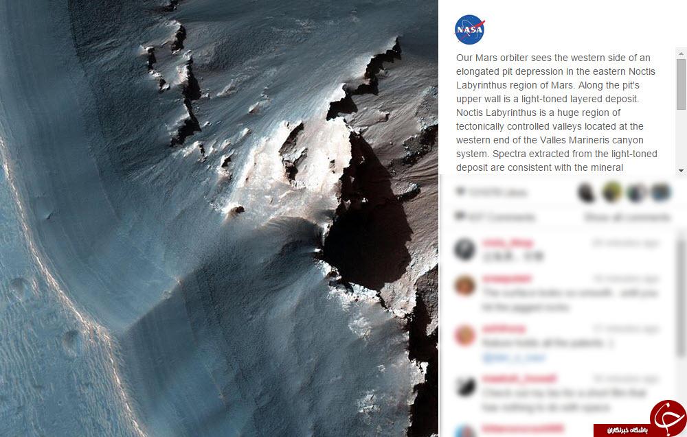 گودال چشم نوار مریخ به روایت تصویر