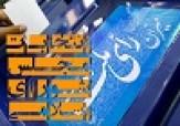 باشگاه خبرنگاران - اسامی منتخبان دو حوزه دیگر مجلس اعلام شد