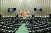 باشگاه خبرنگاران - منتخبان شیراز، مشهد و بابل برای مجلس دهم مشخص شدند