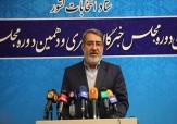 باشگاه خبرنگاران - مشارکت 50 درصدی  در تهران و 62 درصدی در کل کشور/ هرکس فکر میکند حقش ضایع شده اعتراض کند