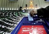 باشگاه خبرنگاران - اسامی منتخبان مشکینشهر و 3 حوزه اقلیتهای دینی