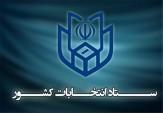 باشگاه خبرنگاران - نماینده حوزه انتخابیه مسیحیان ارمنی شمال ایران مشخص شد