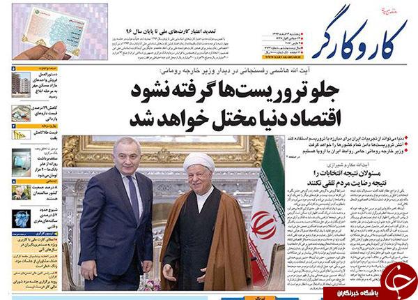 از تمرکز غربی _ عربی روی حزب الله پس از برجام تا راهکاری به نام وام درمانی!!!