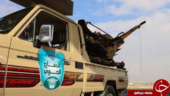 رونمایی داعش از تجهیزات ضد هوایی +تصاویر
