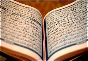 دانلود تلاوت ماندگار «سوره الرحمن» با صدای استاد راغب مصطفی غلوش