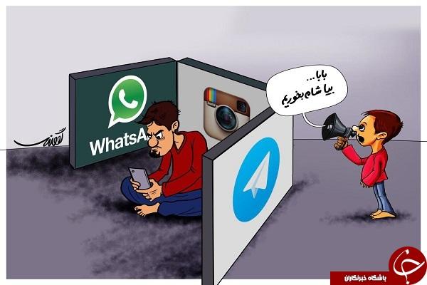 حمله آنلاین به نهاد خانواده و اخلاق + گزارش