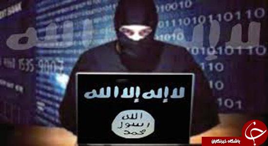 سرمایهگذاری داعش در بازارهای بورس جهانی!/ هلاکت یکی از فرماندهان داعش در شهر