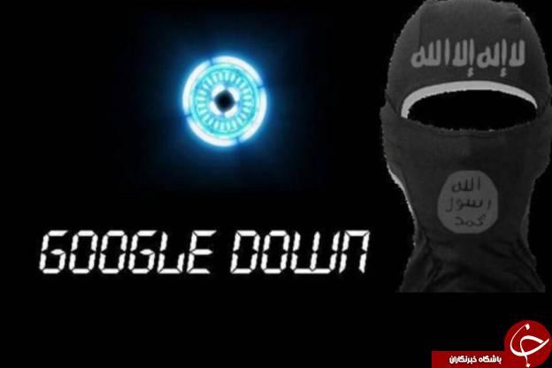 حمله احمقانه داعش به گوگل، جهان را به خنده انداخت!