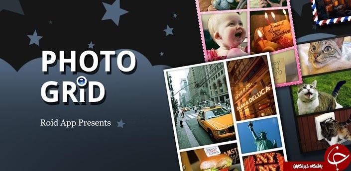 مجموعه ای از بهترین نرم افزار های عکاسی+ دانلود