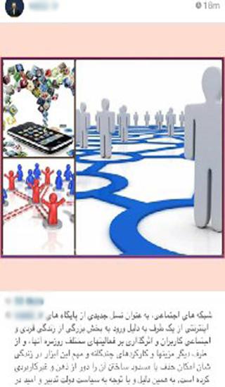 آخرین اظهارات وزیر ارتباطات در خصوص فیلترینگ شبکه های مجازی