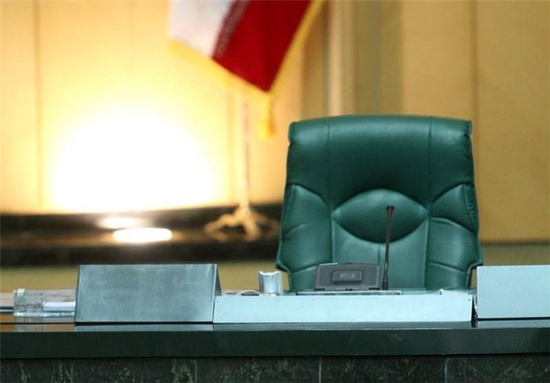 چرخش صندلی ریاست مجلس دهم به چپ یا راست؟