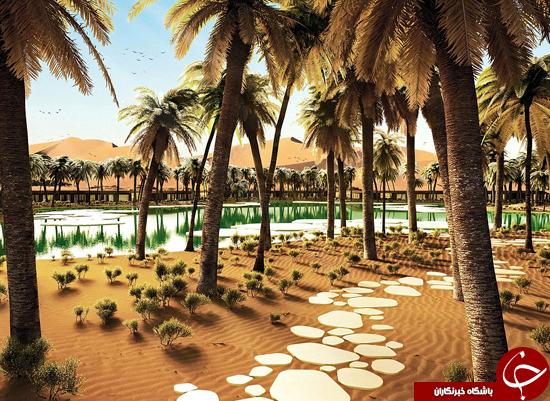 سبزترین تفریحگاه بیابانی در جهان+ تصاویر