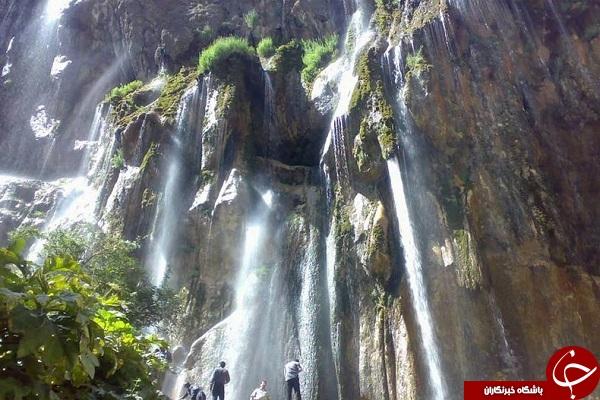 زیبا ترین آبشار ایران + تصاویر