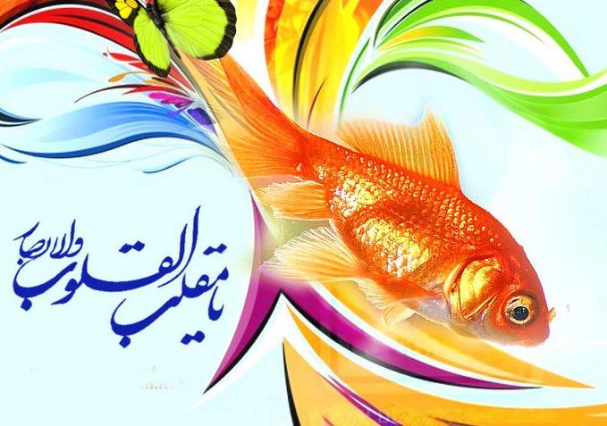 اس ام اس جدید تبریک عید نوروز 95