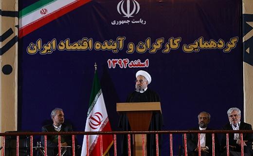 4240847 834 از ماجرای دستگیری ریگی در آسمان ایران تا قاب عکس عاشقانه جهت ریاستجمهور + تصاویر