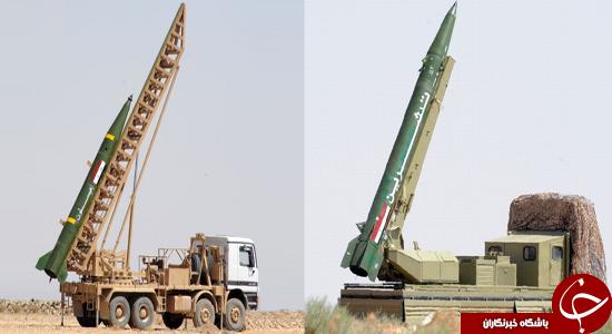 سه موشک کلیدی
