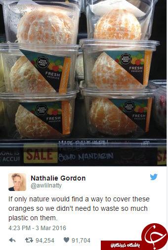 پرتقالی که سوژه داغ توئیتری شد + عکس