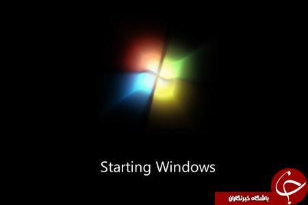 رایانه های ویندوزی خود را عیب یابی شخصی کنید + آموزش