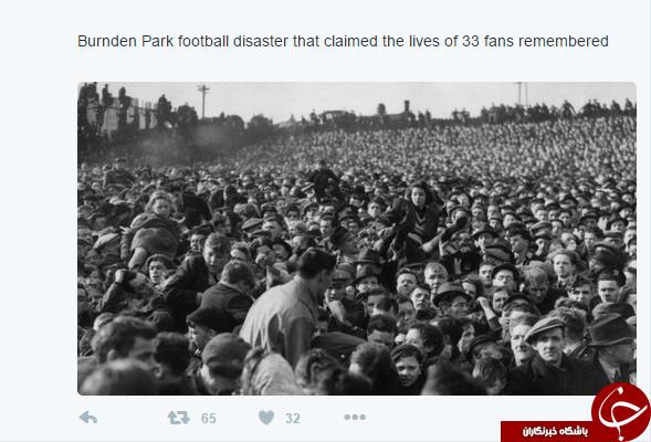 فاجعه ای در استادیوم بولتون انگلستان +عکس