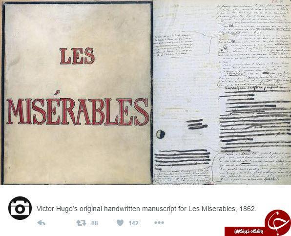 دست خط اصلی ویکتور هوگو برای کتاب بینوایان + عکس