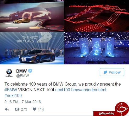 شگفتی BMW در چند سال آینده +تصاویر