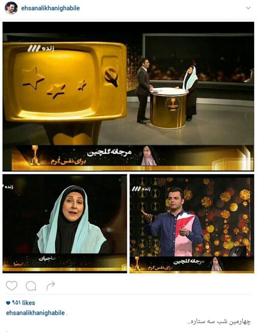 تبریک و سوال عجیب علیخانی نسبت به ساداتی و رامینفر و عکسالعمل جالب آنها!