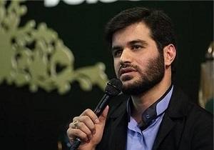 دانلود مداحی پای موجای پرچم حسین حاج میثم مطیعی
