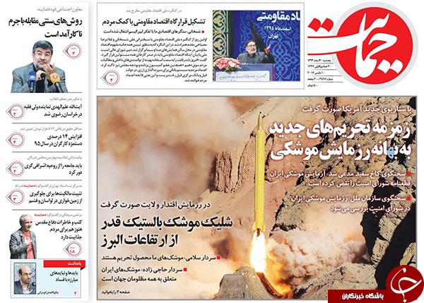 از زمزمه های تحریم های جدید تا غریدن پیام ایران در گوش