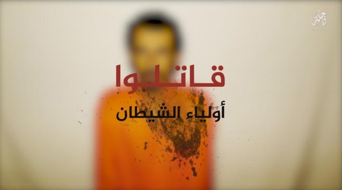 اعدام وحشیانه 13 عراقی به جرم جاسوسی به دست داعش+ تصاویر