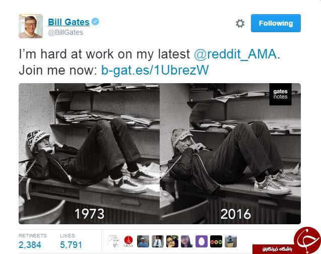 تصویری از بیل گیتس که پس از 43 سال تکرار شد + عکس