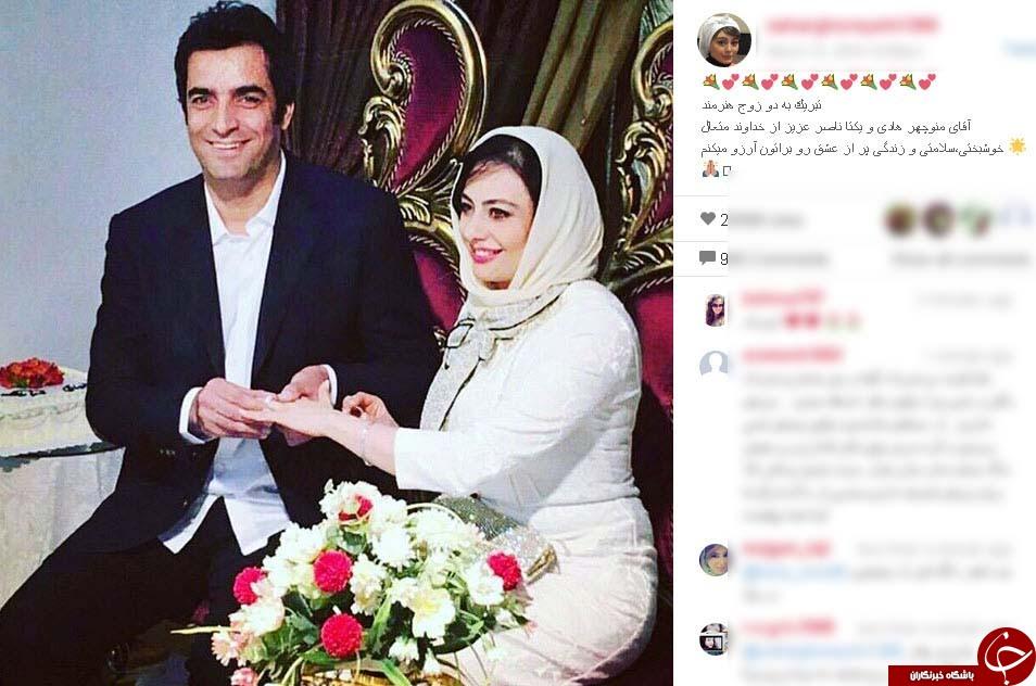 ازدواج یکتا ناصر با کارگردان مشهور سینما