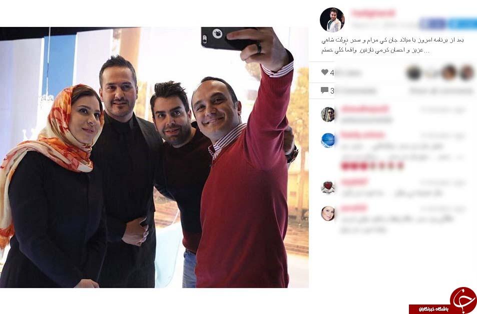 سلفی خوشا شیرازی ها با بازیگران سینما و تلویزیون+ اینستاپست