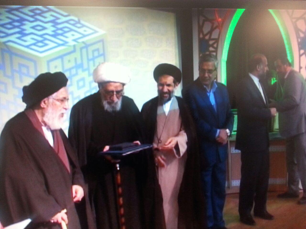 پایان مسابقات قرآن کریم کارگران کشور در مشهد