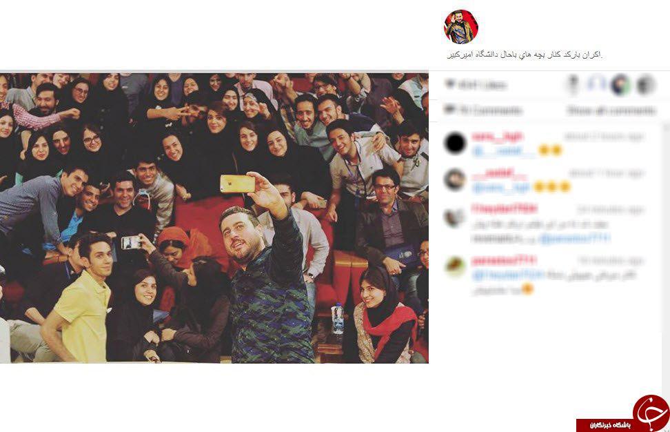 سلفی خواجه امیری کوچک و پدر/ادای احترام سردار به شهدای دفاع مقدس/عمو پورنگ امشب در اخبار 21