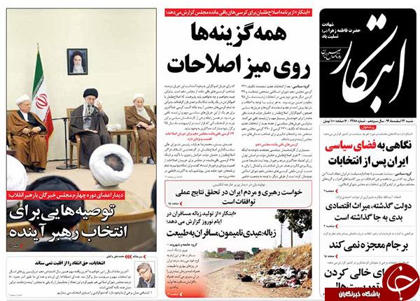 از بی اثر بودن رفت و آمد خارجی ها تا بازگشت اصولگرایان به احمدی نژاد؟!