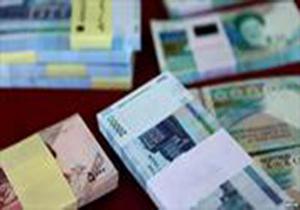 """4264048 270 لیست شعب منتخب بانکهای عامل توزیع کننده """"اسکناس نو"""""""