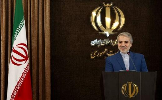 4266678 119 از ماجرای دستگیری ریگی در آسمان ایران تا قاب عکس عاشقانه جهت ریاستجمهور + تصاویر