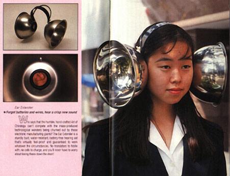 عجیبترین اختراعات + تصاویر