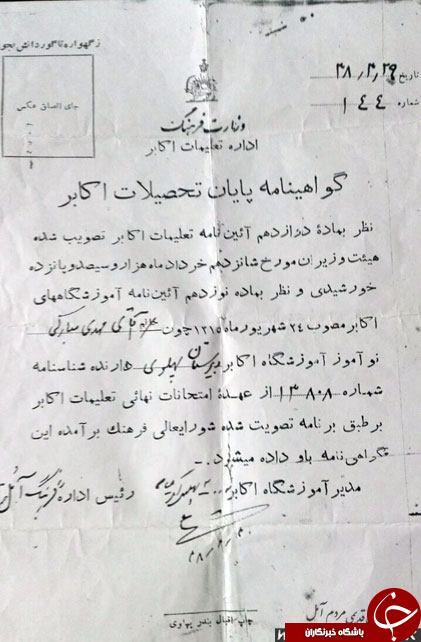 نوشابه فروشی در تهران1344/جاده چالوس وقتی خاکی بود/میوه فروشی با الاغ/عریضه نویسی قبل از انقلاب