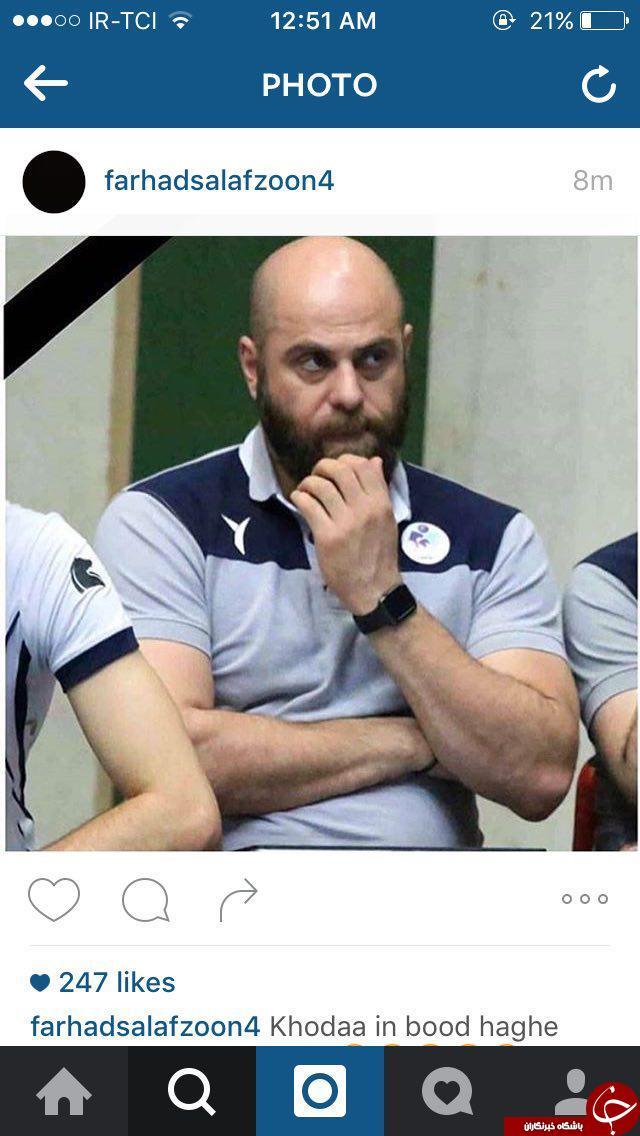 واکنش والیبالی ها پس از درگذشت مربی تیم ملی والیبال