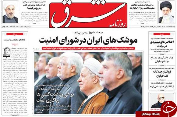 از برچسب تروریسم به حزب الله با رشوه سعودی تا افشای اختلاس جدید!