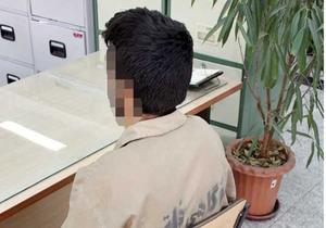 دستگیری آدمربای فراری پای سفره عقد